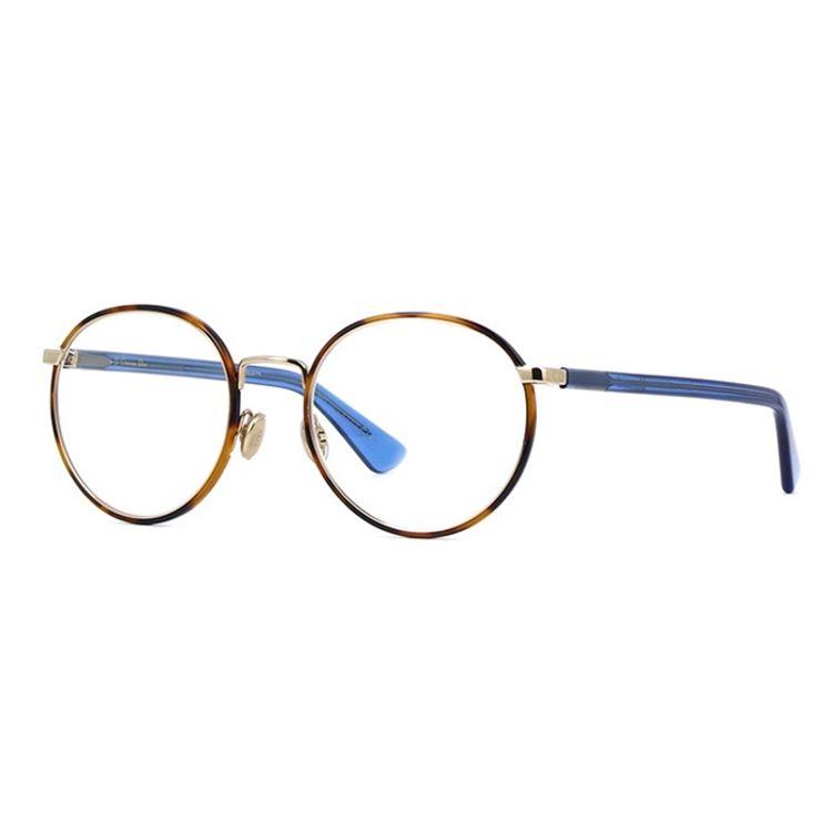 0b4166d82 Oculos de Grau Dior Essence 3 Havana com Azul - wanny