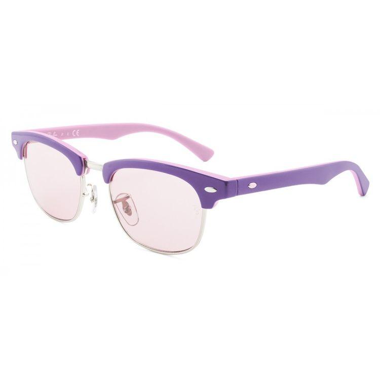 612d3f6bb Ray Ban 1797E45 Rosa Infantil - Oculos de Sol - Ray Ban Junior 9050 1797E -  Oculos de Sol