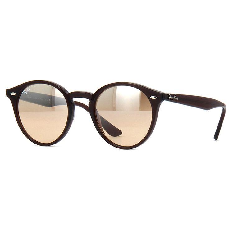Oculos de Sol Ray Ban 2180 Marrom Espelhado - oticaswanny e30bdd6b8e
