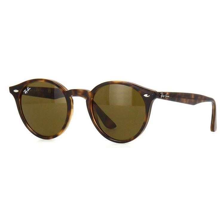 5975febd4a575 Oculos de Sol Ray Ban 2180 Tartaruga - oticaswanny