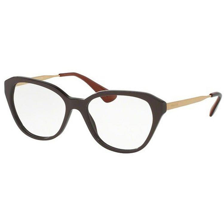 06093fbbc01d7 Oculos de Grau Prada 28SV Marrom Dourado - oticaswanny