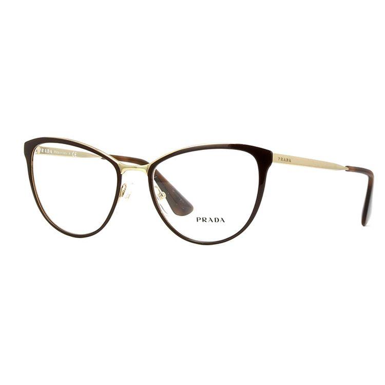 867cba8912102 Oculos de Grau Prada 55TV Marrom Dourado - oticaswanny