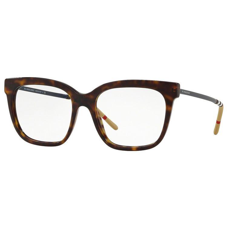 8afdca85b2c3f Burberry 2271 3002 - Oculos de Grau - oticaswanny