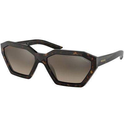 prada-disguise-03vs-2au4p0-oculos-de-sol-5db